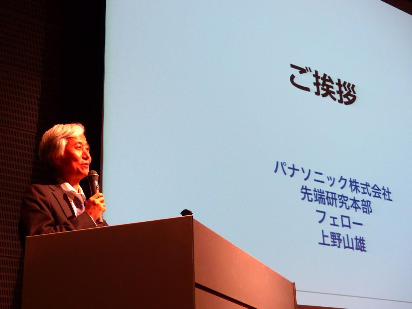 20160518-wbas14-ueno