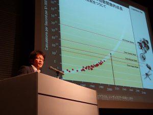 20160518-wbas1-yamakawa